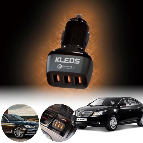 알페온 3포트 USB급속충전기 cs03022 차량용품