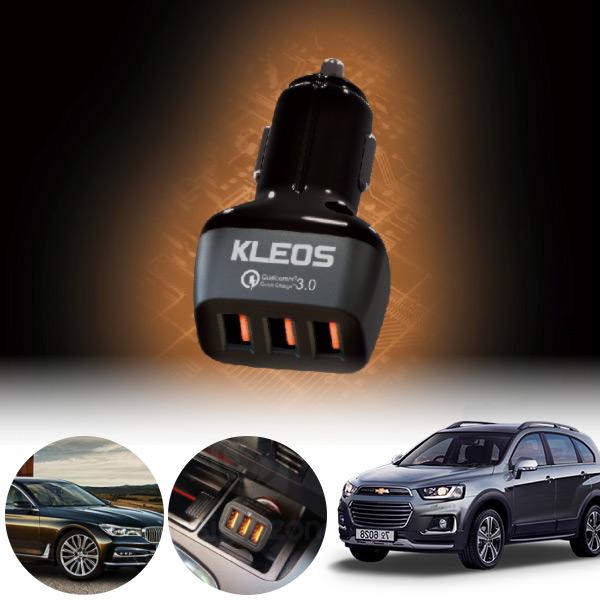 캡티바 퀵차지3.0 3구 USB 급속충전기  PKL-301 cs03025 차량용품