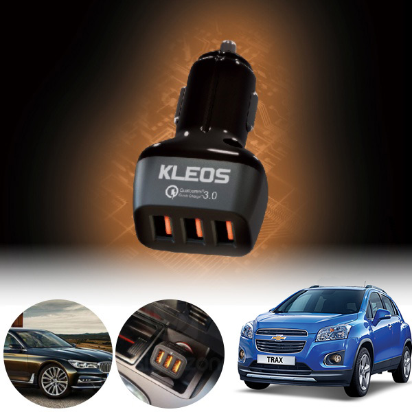 트랙스 3포트 USB급속충전기 cs03030 차량용품