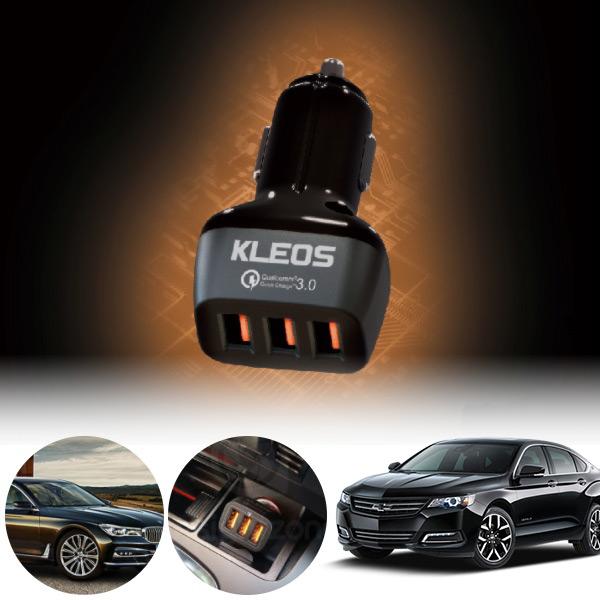 임팔라 3포트 USB급속충전기 cs03034 차량용품