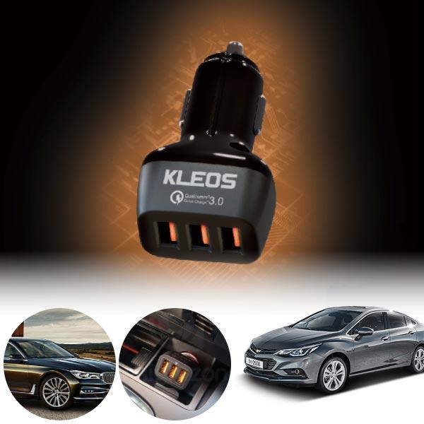 크루즈(올뉴) 3포트 USB급속충전기 cs03036 차량용품