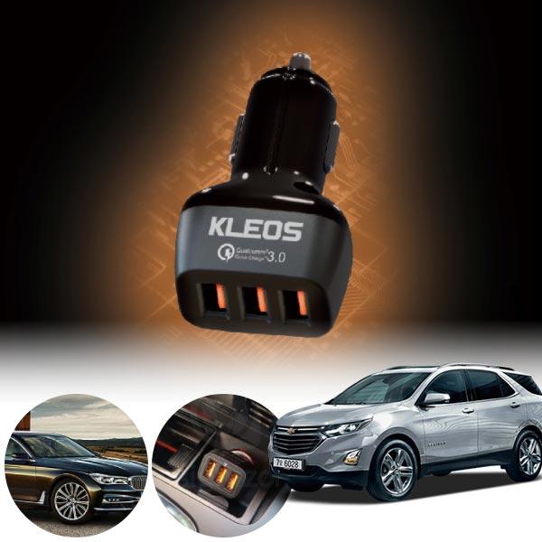 이쿼녹스 3포트 USB급속충전기 cs03038 차량용품