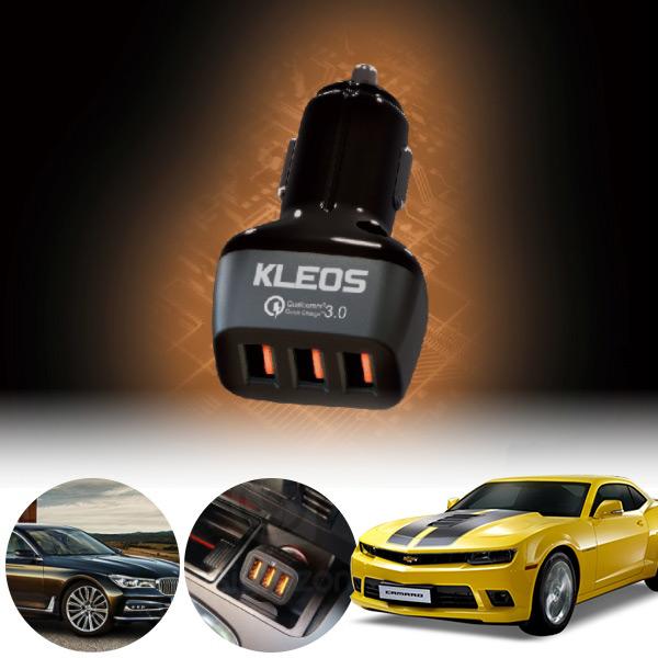 카마로 퀵차지3.0 3구 USB 급속충전기  PKL-301 cs03039 차량용품