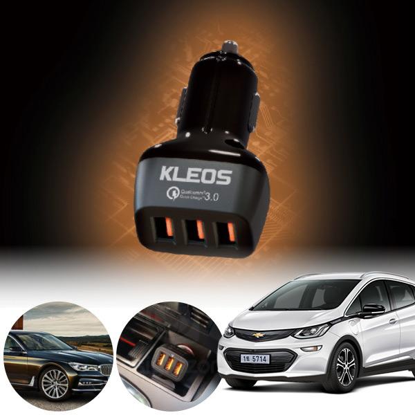 볼트EV 3포트 USB급속충전기 cs03040 차량용품