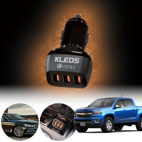 콜로라도 3포트 USB급속충전기 cs03042 차량용품