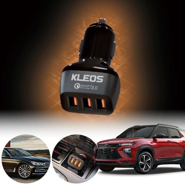 트레일블레이저 3포트 USB급속충전기 cs03043 차량용품