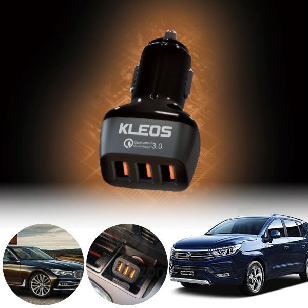 코란도투리스모 3포트 USB급속충전기 cs04010 차량용품