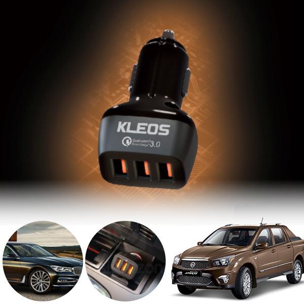 코란도스포츠 3포트 USB급속충전기 cs04014 차량용품