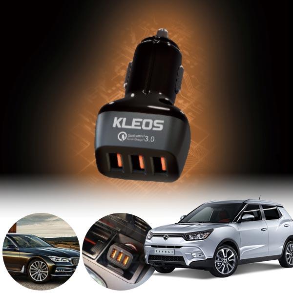 티볼리 3포트 USB급속충전기 cs04015 차량용품