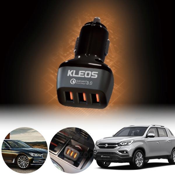 렉스턴스포츠(18~) 3포트 USB급속충전기 cs04017 차량용품