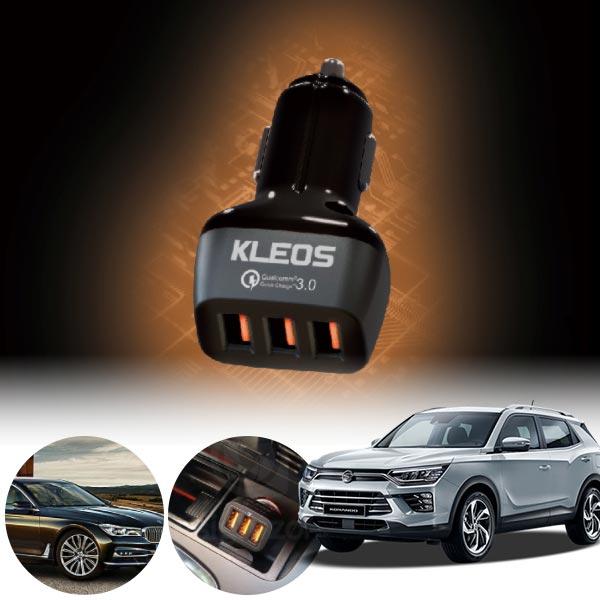 뷰티풀코란도 3포트 USB급속충전기 cs04018 차량용품