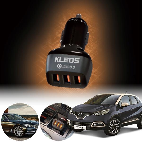 QM3 3포트 USB급속충전기 cs05008 차량용품