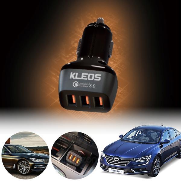 SM6 3포트 USB급속충전기 cs05013 차량용품