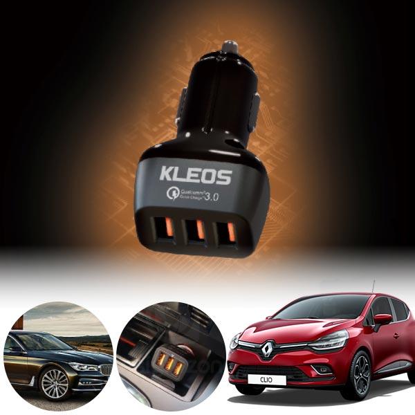 클리오 퀵차지3.0 3구 USB 급속충전기  PKL-301 cs05015 차량용품