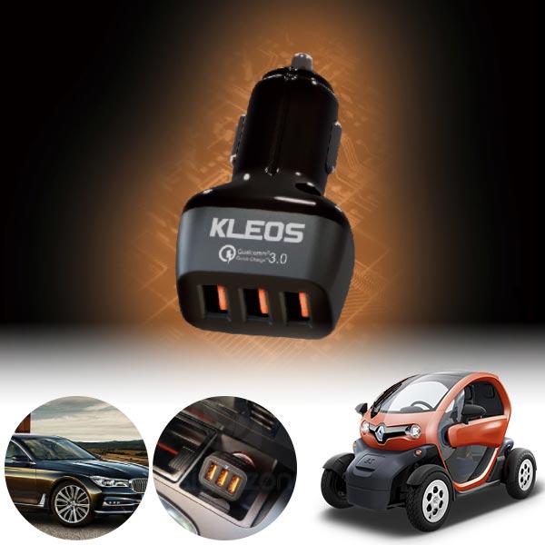 트위지 퀵차지3.0 3구 USB 급속충전기  PKL-301 cs05016 차량용품