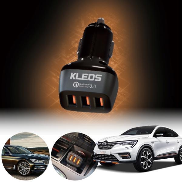 XM3 퀵차지3.0 3구 USB 급속충전기  PKL-301 cs05017 차량용품