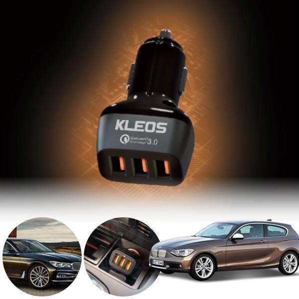 1시리즈(F20)(13~) 3포트 USB급속충전기 cs06002 차량용품