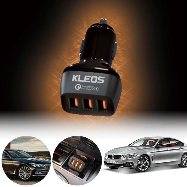 4시리즈(F32)(14~) 퀵차지3.0 3구 USB 급속충전기  PKL-301 cs06006 차량용품