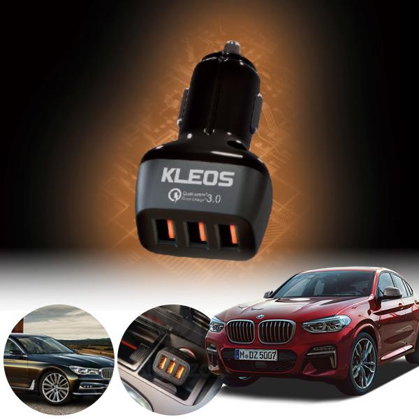 X4(F26)(14~18) 퀵차지3.0 3구 USB 급속충전기  PKL-301 cs06017 차량용품