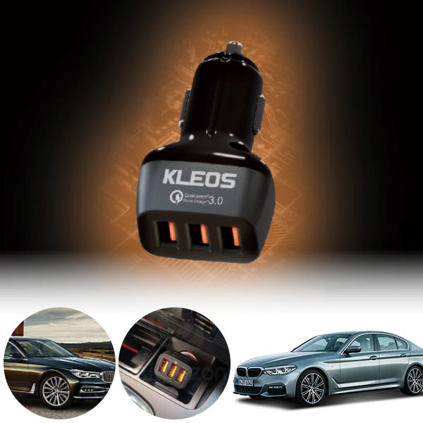 5시리즈(G30)(17~) 3포트 USB급속충전기 cs06037 차량용품