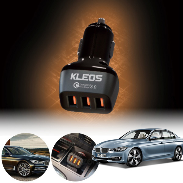 3시리즈(F30)(11~18) 퀵차지3.0 3구 USB 급속충전기  PKL-301 cs06038 차량용품