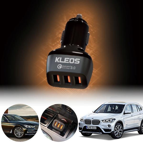 X1(F48)(16~) 3포트 USB급속충전기 cs06040 차량용품