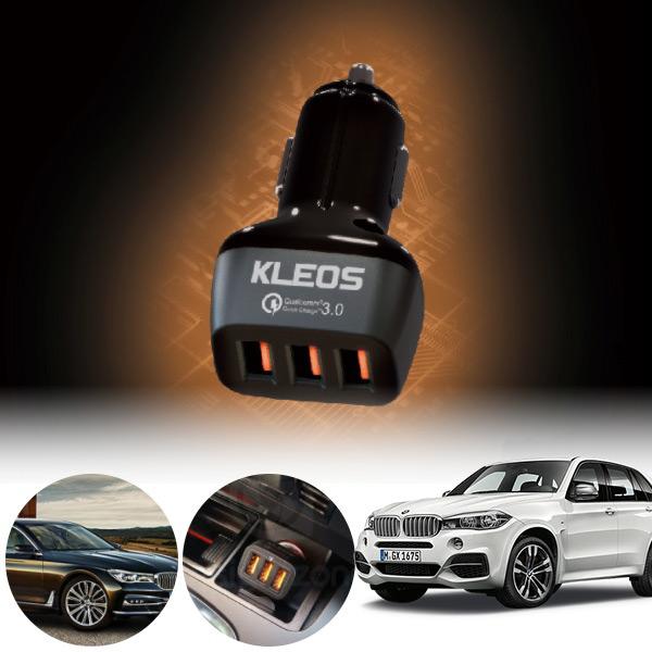 X5(F15)(13~18) 3포트 USB급속충전기 cs06042 차량용품