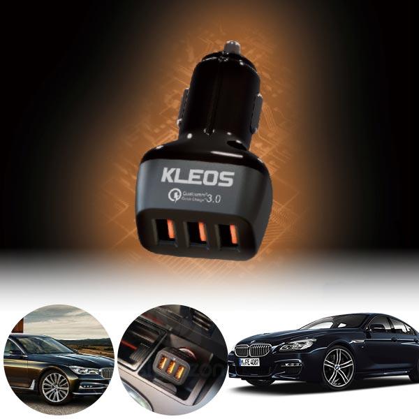 6GT(G32)(17~) 3포트 USB급속충전기 cs06044 차량용품