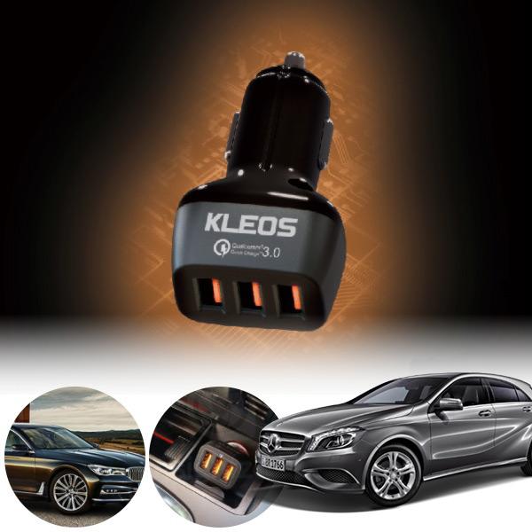 A클래스(W176)(13~18) 3포트 USB급속충전기 cs07001 차량용품
