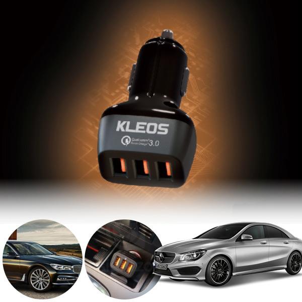 CLA클래스(C117)(14~) 3포트 USB급속충전기 cs07007 차량용품