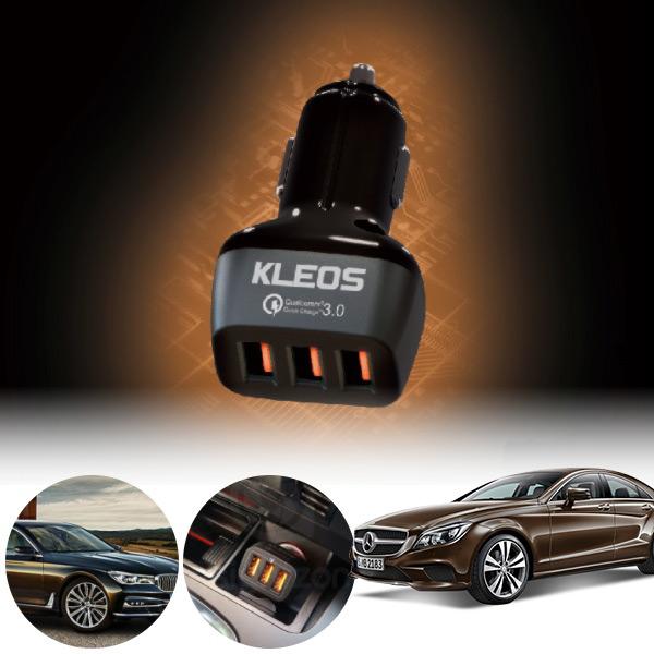 CLS클래스(W218)(10~) 3포트 USB급속충전기 cs07009 차량용품
