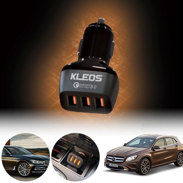 GLA클래스(X156)(14~) 3포트 USB급속충전기 cs07013 차량용품