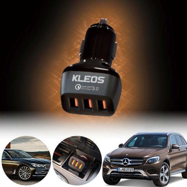GLC클래스(X253)(15~) 퀵차지3.0 3구 USB 급속충전기  PKL-301 cs07032 차량용품