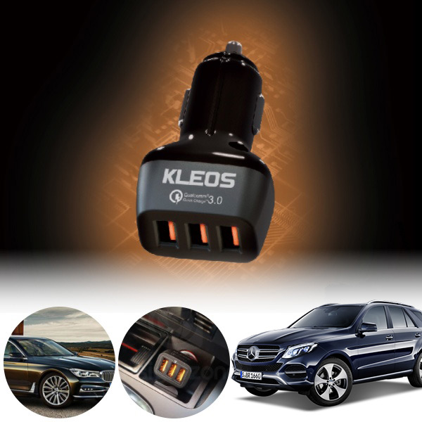 GLE클래스(W166)(15~) 3포트 USB급속충전기 cs07033 차량용품