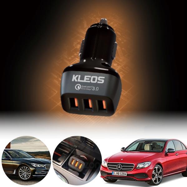 E클래스(w213)(17~) 3포트 USB급속충전기 cs07034 차량용품