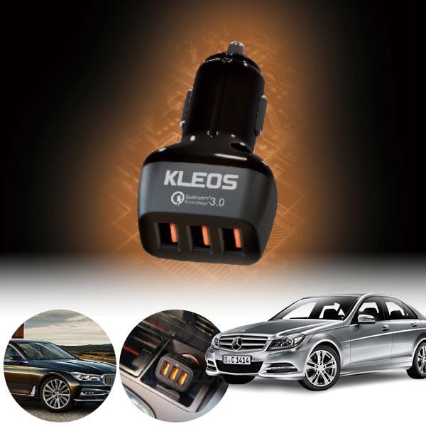 C클래스(W205)(14~) 3포트 USB급속충전기 cs07035 차량용품