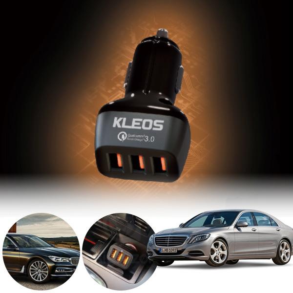 S클래스(W222)(14~) 3포트 USB급속충전기 cs07036 차량용품