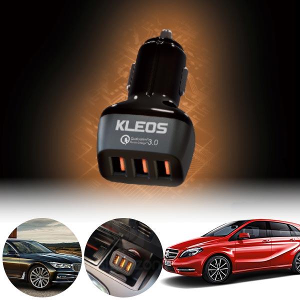 B클래스(W246)(12~18) 3포트 USB급속충전기 cs07037 차량용품