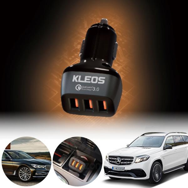 GLS클래스(X166)(17~) 퀵차지3.0 3구 USB 급속충전기  PKL-301 cs07038 차량용품