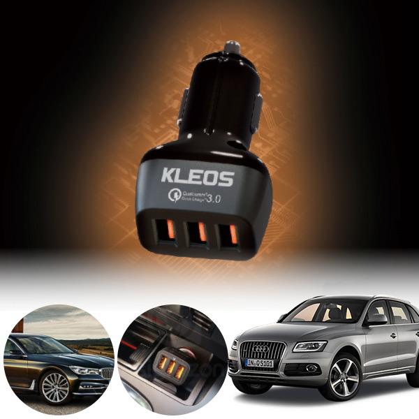 Q5(8R)(08~17) 3포트 USB급속충전기 cs08012 차량용품