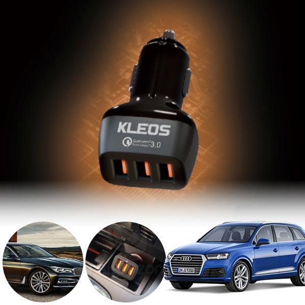 Q7(4M)(15~) 3포트 USB급속충전기 cs08030 차량용품
