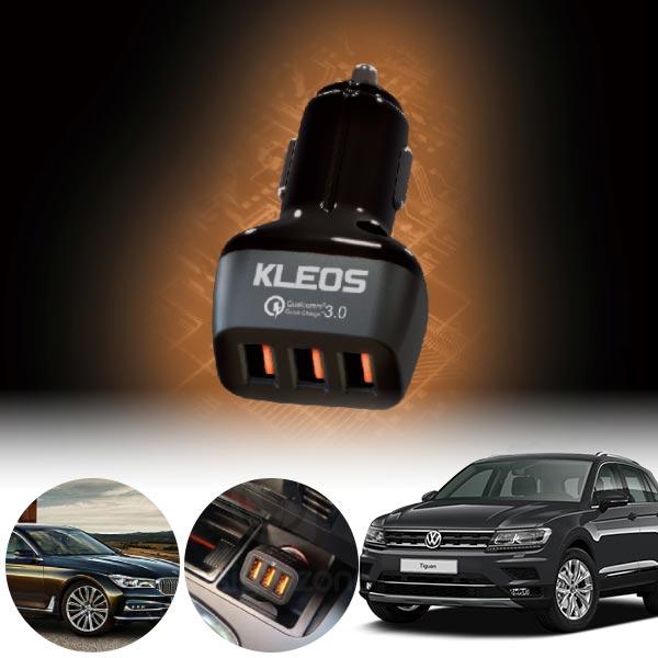 티구안(더뉴)(18~) 퀵차지3.0 3구 USB 급속충전기  PKL-301 cs09018 차량용품