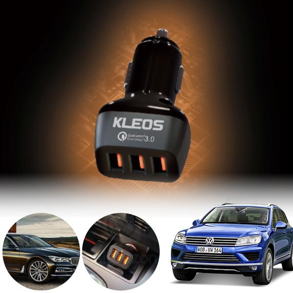 투아렉(뉴)(15~) 3포트 USB급속충전기 cs09020 차량용품