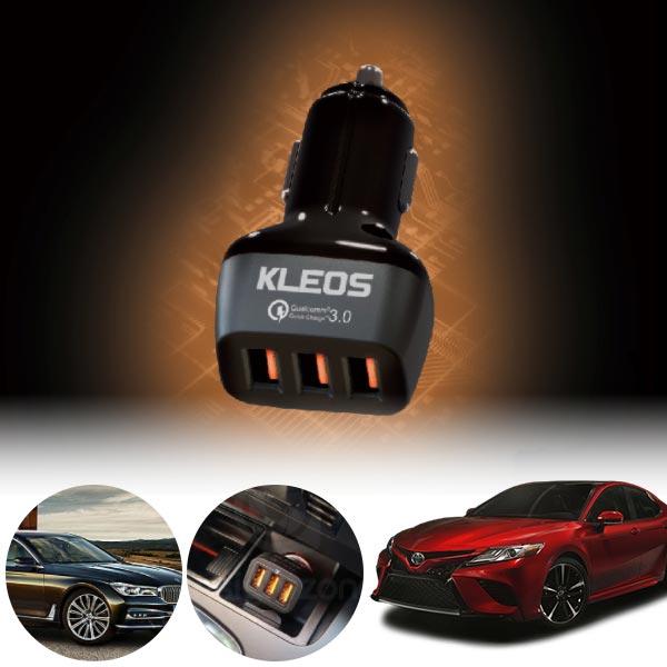 캠리(18~) 퀵차지3.0 3구 USB 급속충전기  PKL-301 cs14021 차량용품