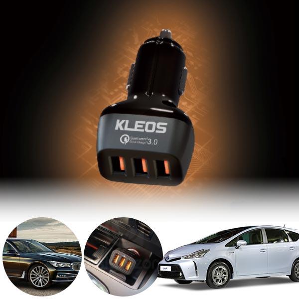 프리우스V(15~) 3포트 USB급속충전기 cs14024 차량용품