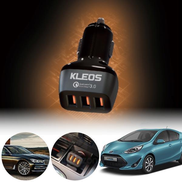 프리우스C(18~) 퀵차지3.0 3구 USB 급속충전기  PKL-301 cs14025 차량용품