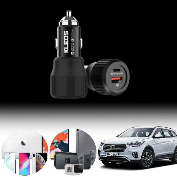 맥스크루즈 USB-C 63W 차량용 급속충전기 PKL-632 cs01051 차량용품