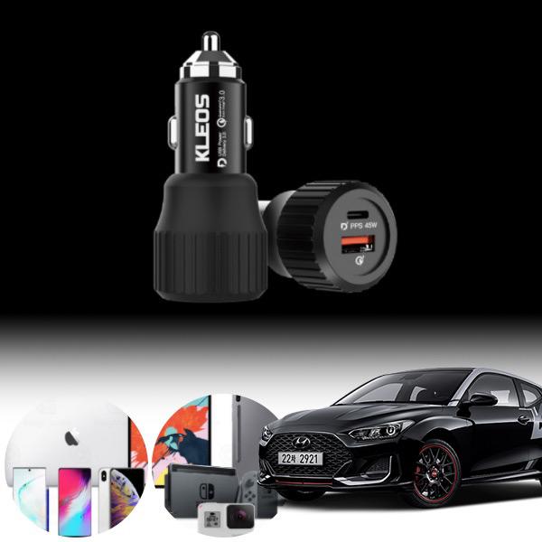 벨로스터N USB-C 63W 차량용 급속충전기 PKL-632 cs01070 차량용품