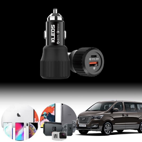 그랜드스타렉스(18~) USB-C 63W 차량용 급속충전기 PKL-632 cs01071 차량용품