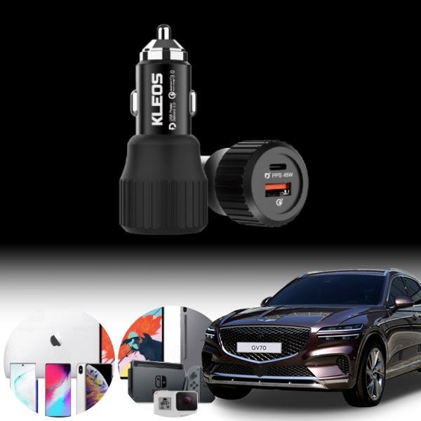 제네시스GV70' USB-C 63W 차량용 급속충전기 PKL-632 cs01082 차량용품